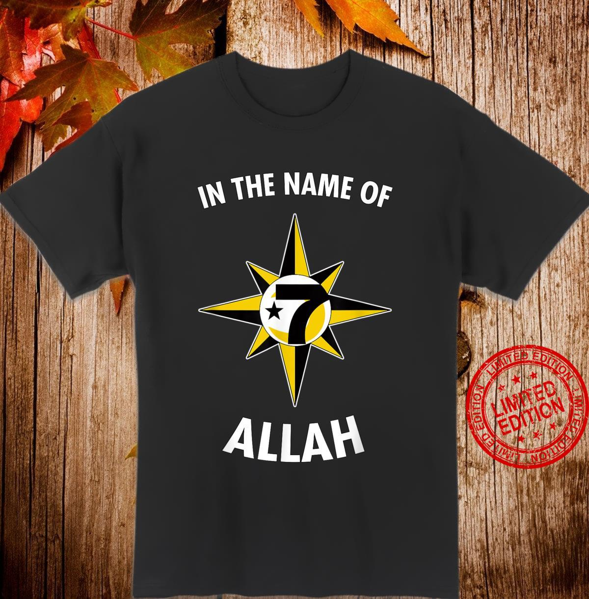 In the Name Of Allah 7 Logo Crescent Star 5 percent Shirt