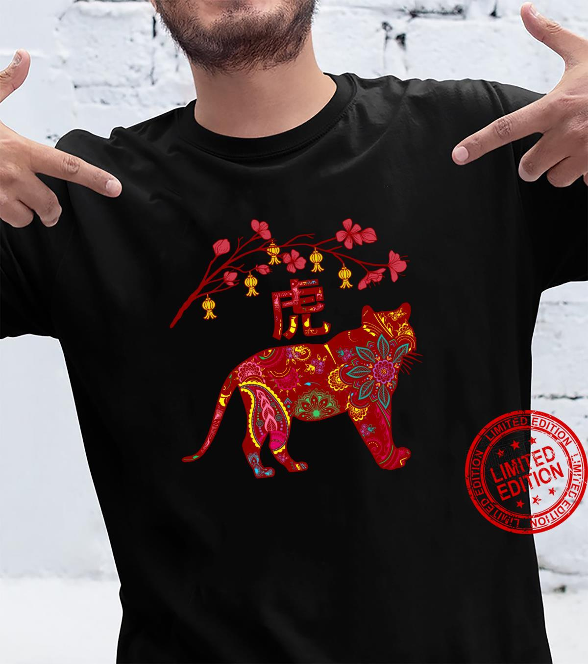 Year of the Tiger Chinese Zodiac Shirt